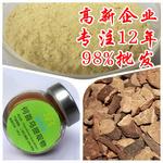何首乌提取物二苯乙烯苷98%CAS82373-94-2对照品标准品厂家价格