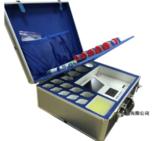面粉鋁檢測儀CSY-SML8