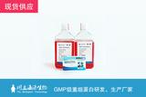 NK细胞体外扩增试剂盒_NK细胞活化扩增培养基套装_同立海源