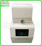 高通量組織研磨儀/多樣品組織研磨器/多樣品組織勻漿機