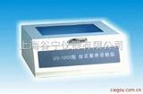 臺式紫外分析儀