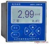 電導率在線監測儀