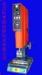 超声波塑焊机 塑焊机