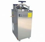 立式压力蒸汽灭菌器/立式灭菌器