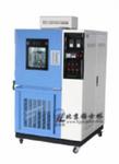 进口高低温湿热试验箱|高低温湿热箱报价-北京高低温湿热试验箱总厂