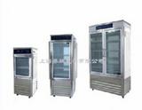 霉菌培养箱MJX-350/350升霉菌培养箱
