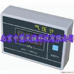 記錄式氣壓計/自記式氣壓計型號:JYH8233
