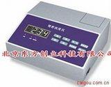 DF-966 精密浊度仪