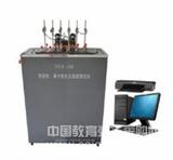 熱變形、維卡軟化點溫度測定儀6工位微機控