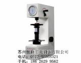 苏州硬度计/洛氏硬度计|HR-150A洛氏硬度计