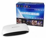 云技时代网络机顶盒KP-A15