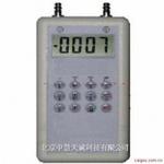 数字压力计 型号:SYP-2000B