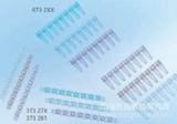 德国Greiner PCR管、八连管、8连管盖,PCR板