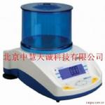 便携式精密天平/数显电子秤 型号:SFQHCB-123