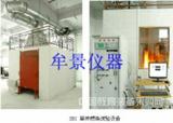 供應建筑材料或制品單體燃燒試驗機
