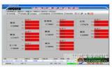 冷藏车温度监测系统高配置版监测软件ZL-JCJsoft.per
