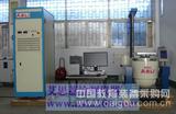 电机振动台设备夹具 扭转振动台试验台报价