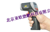 红外测温仪/手持式红外测温仪(-25℃~450℃)