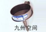 不锈钢过滤漏斗生产125*180(mm)