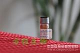 人促微管蛋白聚合蛋白(TPPP)检测/(ELISA)kit试剂盒/免费检测