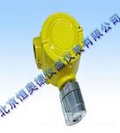 可燃气体检测仪/固定式可燃气体检测仪/可燃气体报警仪/甲酮检测探头 型号:GJK-JH6101-C6H12O