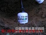 Hydra Probe II土壤水分盐分温度传感器