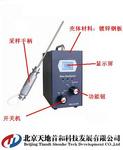 PTM400-Ex泵吸式可燃气体检测报警仪