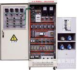 高級電工、電拖實訓考核裝置