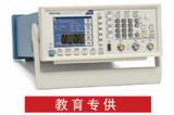 泰克AFG2021-SC任意波形/函数发生器