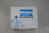 鲑鱼精DNA成分标准物质 核酸DNA标准品 中国计量科学研究院出示权威证书 品质保障