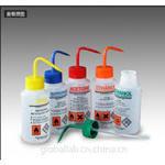 欧洲进口塑料洗瓶ZLON品牌