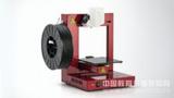 UP Plus2 桌面級UP系列3D打印機