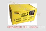 超静音15kw汽油发电机 小型应急汽油发电机