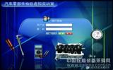 供應江蘇世紀龍科魯茲零部件檢測仿真教學軟件
