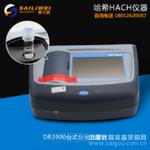 代理hach哈希DR3900台式分光光度计+DRB200消解器测定仪,