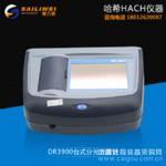 哈希dr3900台式分光光度计配drb200消解器测定仪LPV440.80.00002