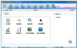 校园学生档案管理系统
