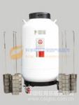运输贮存两用式液氮生物容器