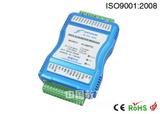 隔离变送器:4-20mA转RJ45多路模拟信号采集转换 物联网以太网数据采集