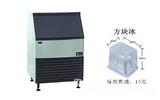 大型方块制冰机