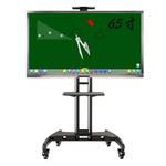 临沂小学教学用触控一体机、商用一体机等教学设备