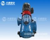 淮安3G三螺杆泵厂家 3G160×3-46三螺杆泵