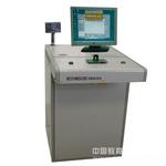 DCDC电源模块参数测试系统