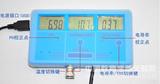 在線ph計TDS溫度電導率儀