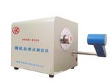 熔点仪-煤质灰熔点检测仪器|微机灰熔点价格-灰熔点厂家恒科