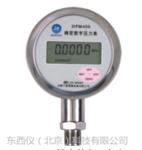 精密数字压力表  产品货号: wi112232