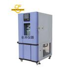 高低温试验箱价格|江苏高低温试验箱