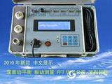现场动平衡测量仪 动平衡测量仪
