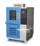 GDS系列高低温湿热试验箱价格查询
