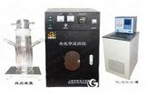 光化學反應儀,多試管光催化反應釜報價